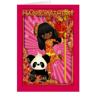 Cartão de aniversário do afro-americano com