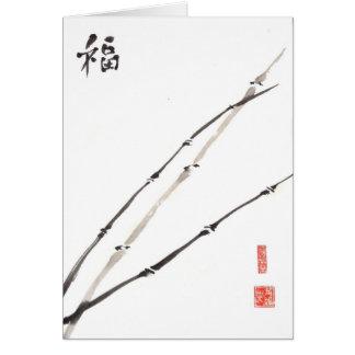 Cartão de bambu da arte do zen afortunado