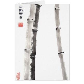 Cartão de bambu da bênção
