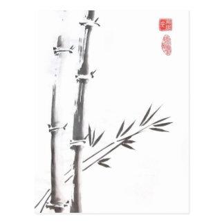 Cartão de bambu nobre