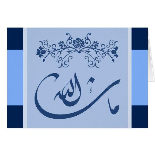 Cartão de casamento azul islâmico dos congrats do