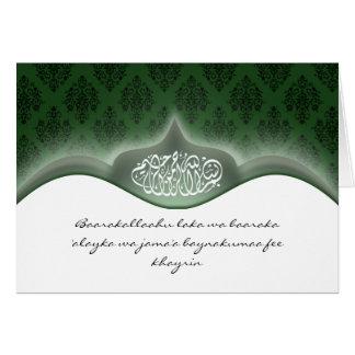 Cartão de casamento dos parabéns do DUA do damasco