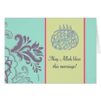 Cartão de casamento islâmico das felicitações de