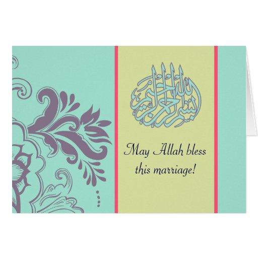 Cartão de casamento islâmico das felicitações de t