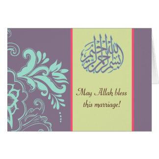 Cartão de casamento roxo islâmico das felicitações