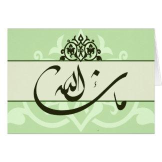 Cartão de casamento verde islâmico dos congrats do