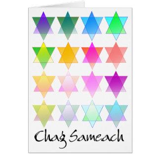 Cartão de Chag Sameach da estrela de David