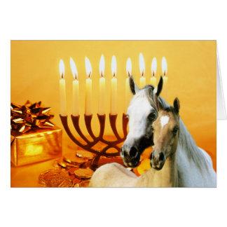 Cartão de Chanukah dos amigos do cavalo