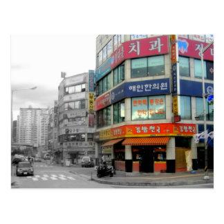 Cartão de Coreia