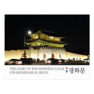 Cartão de Coreia do Sul Seoul para Postcrossing