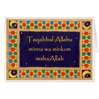 Cartão de Eid - beira islâmica do design com Cartão Comemorativo