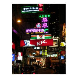 Cartão de Hong Kong