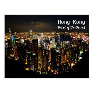 Cartão de Hong Kong Nightscape