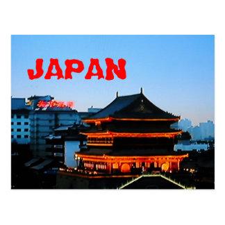 Cartão de Japão