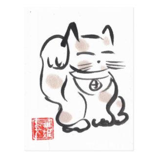 Cartão de Maneki Neko