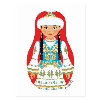 Cartão de Matryoshka do Cazaque