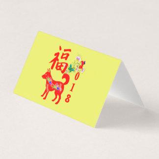 Cartão De Mesa Ano novo chinês 2018