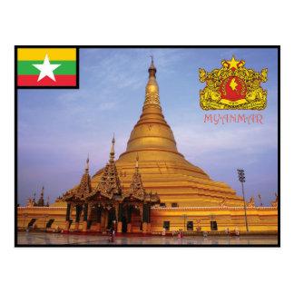 Cartão de Myanmar - de Burma