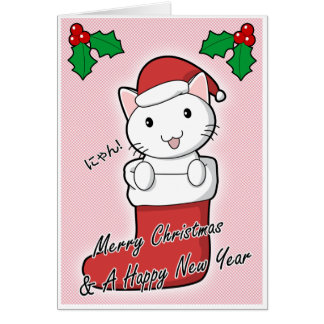Cartão de Natal bonito do gato