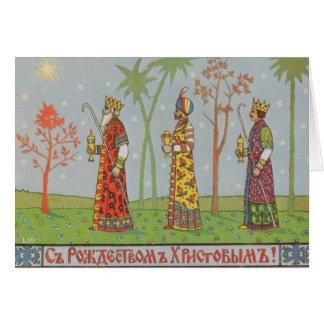 Cartão de Natal ortodoxo russo