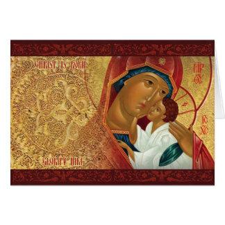 """Cartão de Natal ortodoxo russo """"claro"""" dourado"""