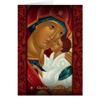 Cartão de Natal ortodoxo russo - o cristo é