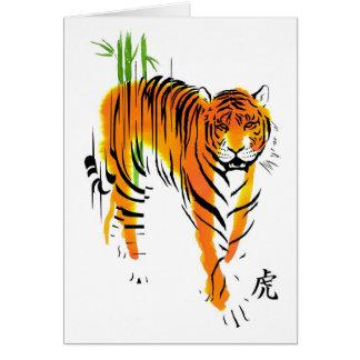Cartão de nota 2010 do ano novo do tigre (preto)