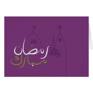 Cartão de nota de Ramadan Mubarak