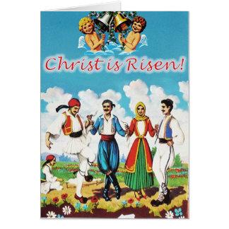 """Cartão de páscoa grego """"Glendi """" do vintage"""
