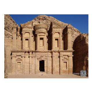 Cartão de PETRA Jordão