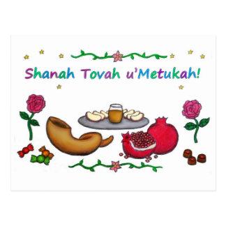 Cartão de Rosh Hashanah