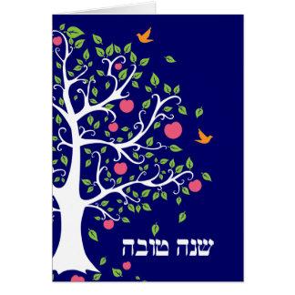 Cartão de Rosh Hashanah do hebraico da árvore de