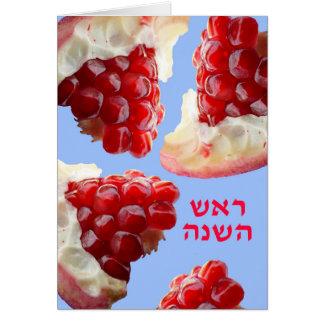 Cartão de Rosh Hashanah no hebraico, romã
