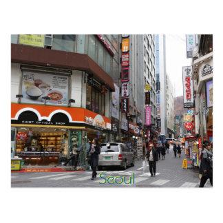 Cartão de Seoul, Coreia do Sul