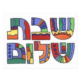 Cartão de Shabbat Shalom