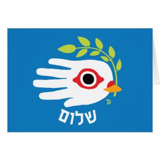 Cartão de Shalom do hebraico da paz