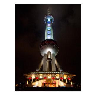 Cartão de Shanghai