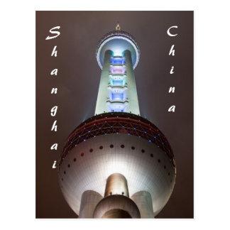 Cartão de Shanghai, China