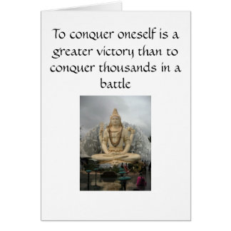 Cartão de Shiva - o auto conquista