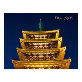 Cartão de Tokyo Cartão Postal