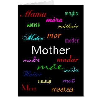 """""""Cartão de um dia das mães"""""""