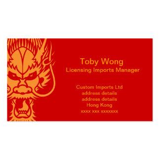 Cartão de visita chinês do dragão