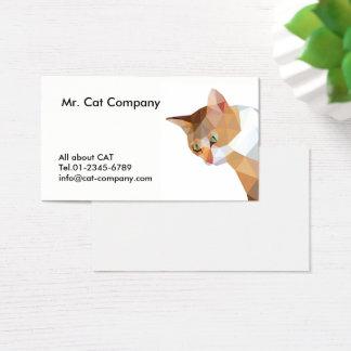 Cartão De Visitas Baixo polígono do gato alaranjado, cara marrom com