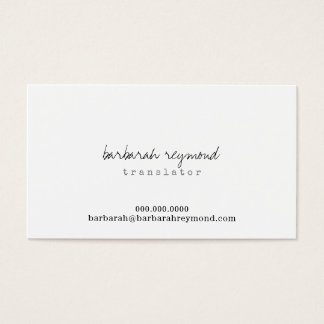 Cartão De Visitas branco básico mínimo do tradutor (profissão feita