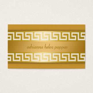 Cartão De Visitas chave do grego 311-Golden