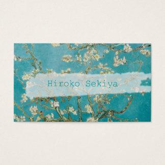 Cartão De Visitas flores da amêndoa de Van Gogh