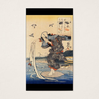 Cartão De Visitas Mulher japonesa que faz a lavanderia no rio C.
