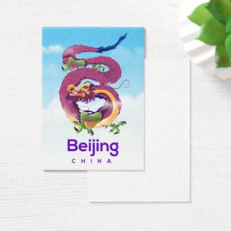 Cartão De Visitas Poster de viagens do dragão de Beijing China