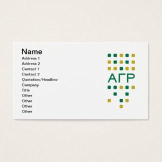 Cartão De Visitas Ró alfa da gama - letras verticais