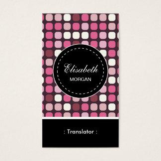 Cartão De Visitas Teste padrão cor-de-rosa da polca do tradutor